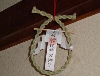 chino-wa01.jpg